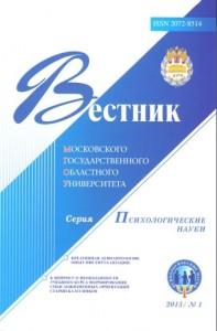 2015bobuleva-podgotovka