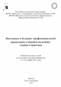 bobuleva-statiya2012