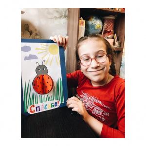 Мастер-класс по созданию объемной открытки