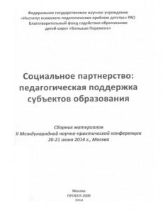 2014bobuleva-proekt