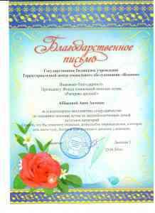 От ТЦСО Ясенево