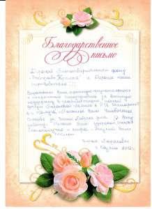 От семьи Таросовых